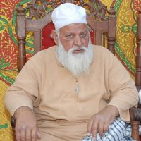 Syed Ata ul Muhaimin Bukhari